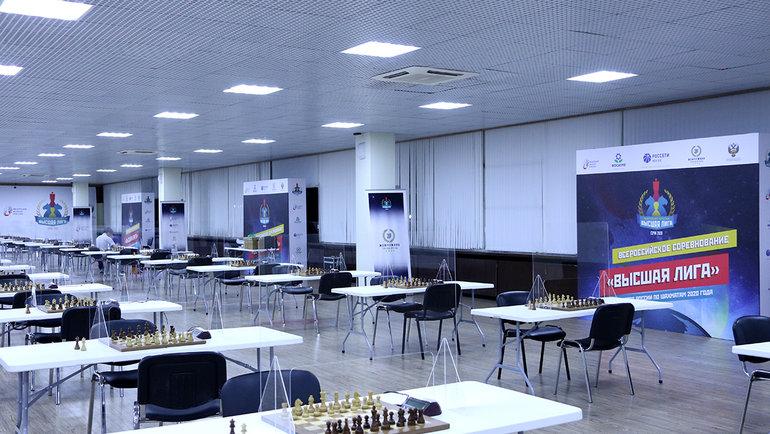 ВСочи стартовала Высшая лига чемпионатов России. Фото ФШР
