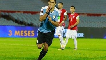 Уругвай вырвал победу уЧили. Суарес иСанчес забили поголу