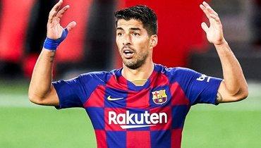 Луис Суарес— обуходе из «Барселоны»: «Яплакал из-за того, через что мне пришлось пройти»