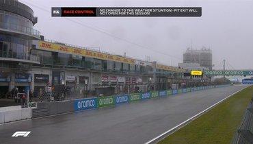 Надебютном «Гран-при Айфеля» из-за тумана отменены две первые практики