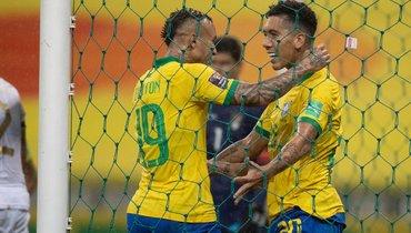 Бразилия разгромила Боливию. Неймар сделал две голевые передачи