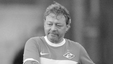 РПЛ выразила соболезнования всвязи сосмертью Кулькова