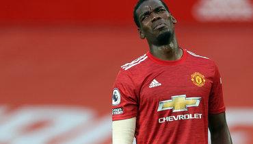 «Вконце сезона увидим». Зидан— овозможном переходе Погба в «Реал»