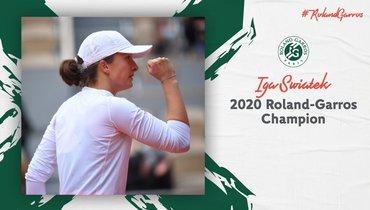 Сенсация наRoland Garros: 19-летняя Свентек выиграла вфинале уКенин