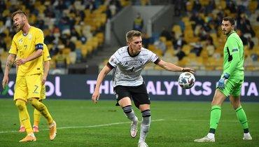10октября. Киев. Украина— Германия— 1:2. Маттиас Гинтер празднует гол.