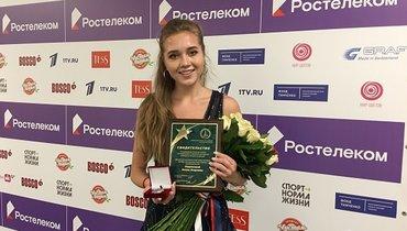 Завершившая карьеру Радионова поделилась эмоциями отвыступления наКубке России вМоскве