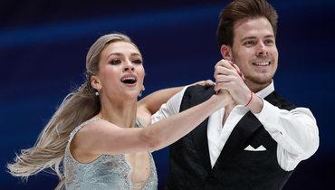 Синицина иКацалапов прервали произвольный танец наэтапе Кубка России из-за травмы партнерши