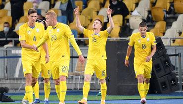 Украина обыграла Испанию вЛиге наций