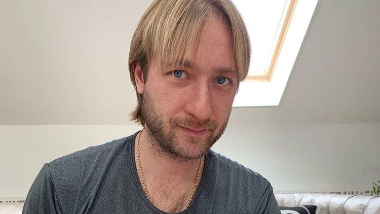 Евгений Плющенко. Фото Instagram