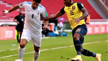 Дубль Суареса неспас Уругвай отпоражения вигре сЭквадором