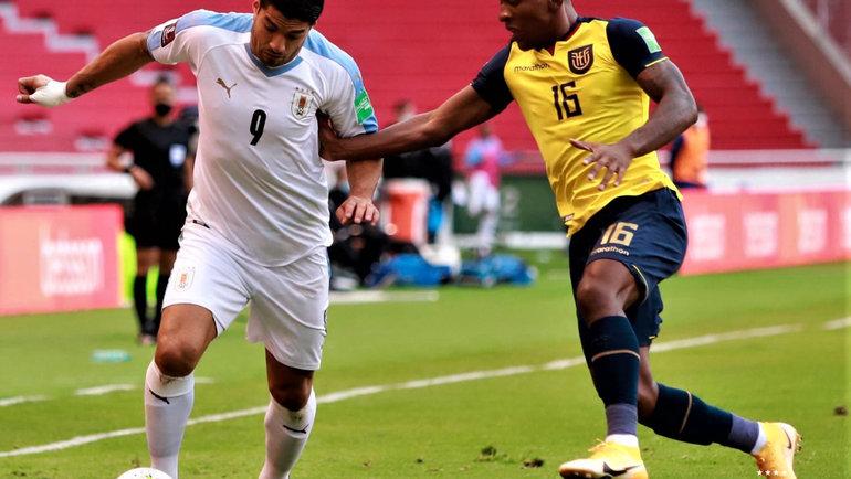 14октября. Эквадор— Уругвай— 4:2. Фото Twitter