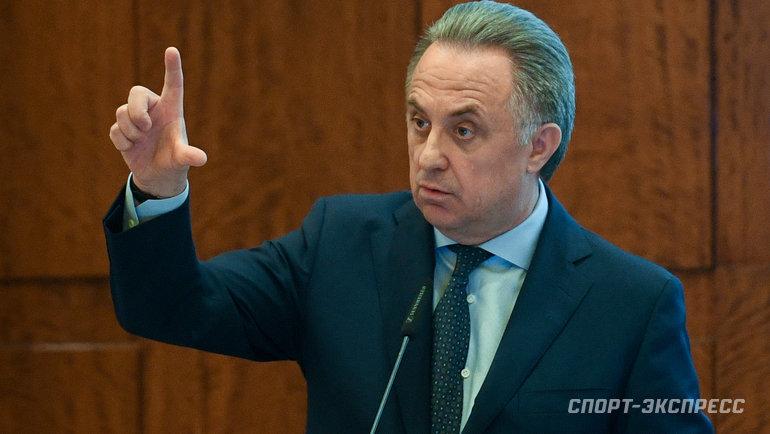 """Виталий Мутко. Фото Дарья Исаева, """"СЭ"""""""