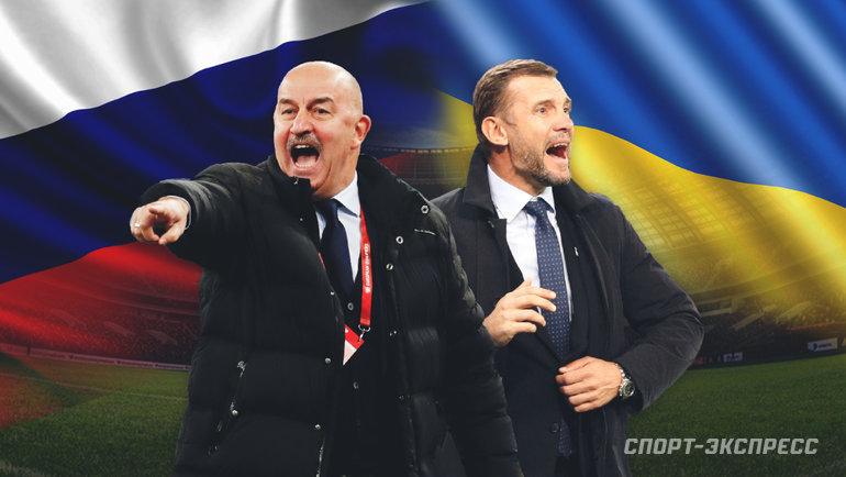 Станислав Черчесов иАндрей Шевченко. Фото «СЭ»