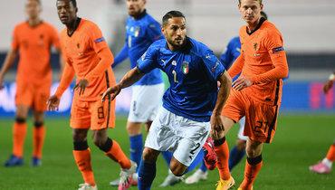 Италия иГолландия сыграли вничью вЛиге наций