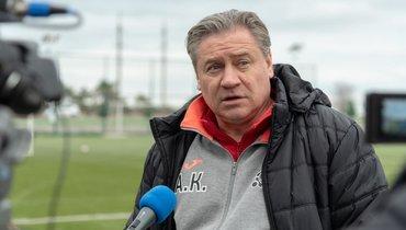 Канчельскис ушел споста главного тренера «Навбахора»