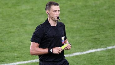 ВРФС объяснили назначение судьи Казарцева натур РПЛ