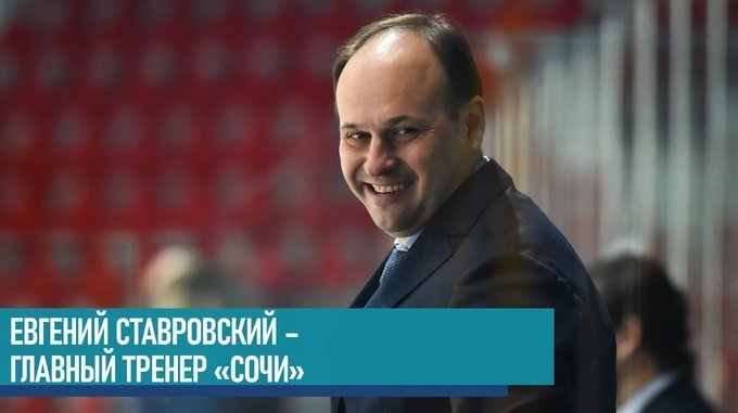 Евгений Старовский. Фото Twitter, Twitter