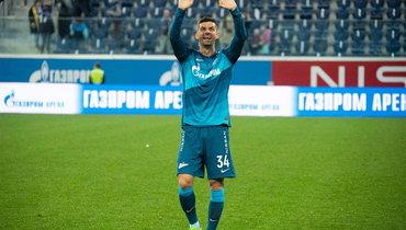 Терентьев вернулся в «Ростов»