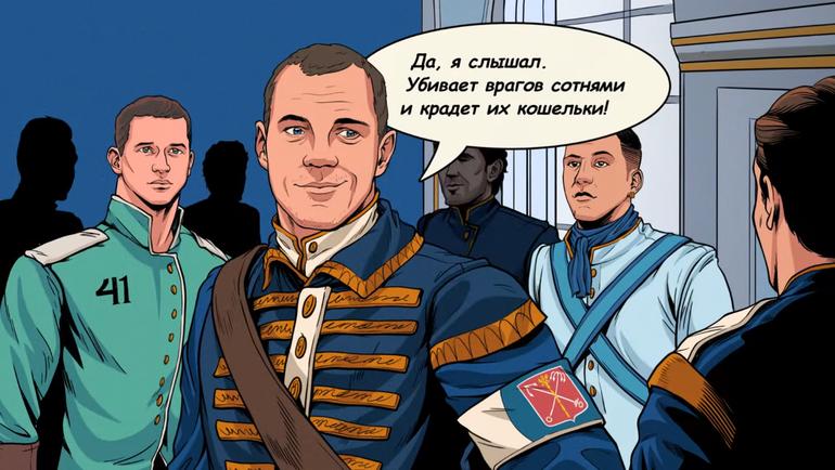 Артем Дзюба вмультфильме «Зенита». Фото ФК «Зенит»