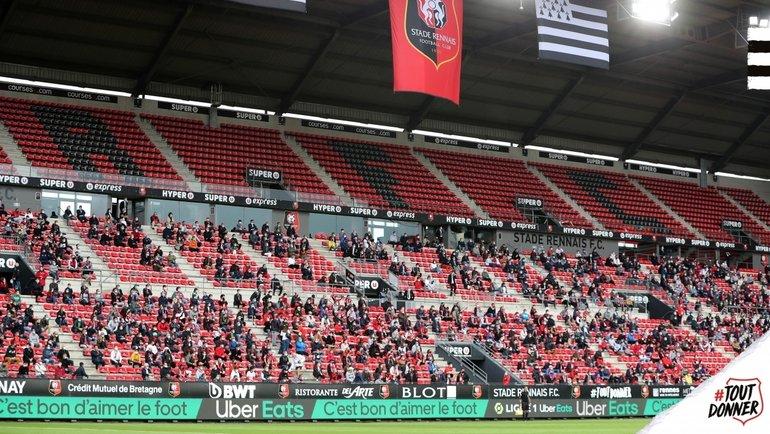 Трибуны стадиона «Ренна». Фото .staderennais.com