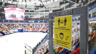 Болельщики смогут попасть натретий этап Кубка России пофигурному катанию только виртуально.