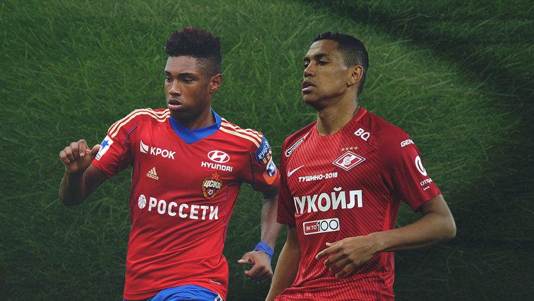 Бывшие нападающие ЦСКА и «Спартака» Витинью (слева) иПедро Роша.