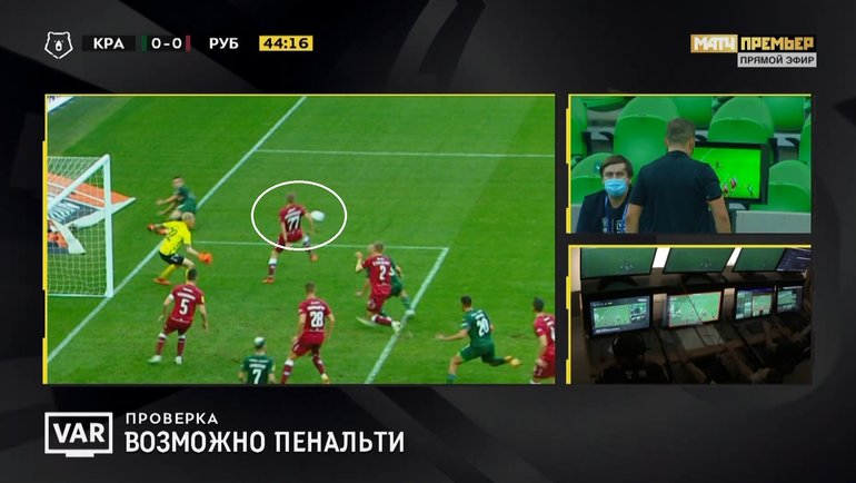 17октября. 11-й тур РПЛ. «Краснодар»— «Рубин».