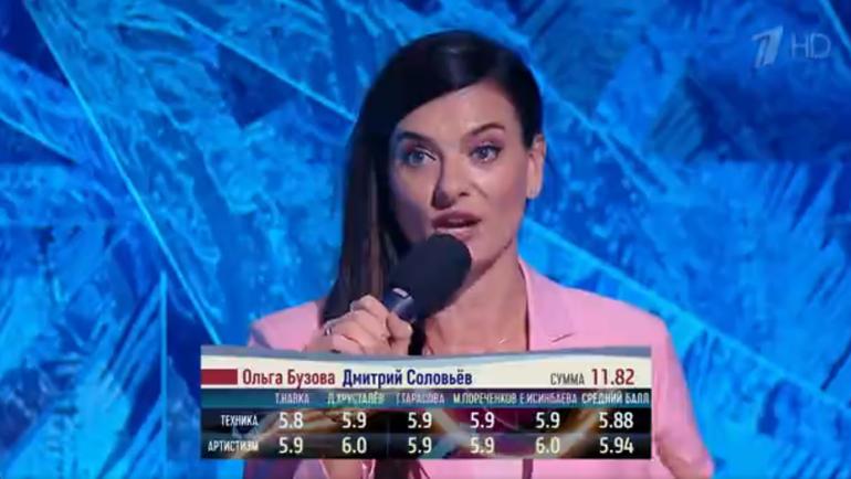 Елена Исинбаева. Фото скриншот Первого канала