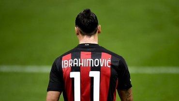 «Милан» победил «Интер» вдерби, Ибрагимович вернулся после коронавируса исделал дубль