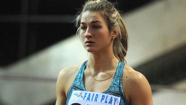 Людмила Еремина вконце сентября приняла участие вчемпионате России поэстафетному бегу.