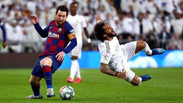 «Барселона»— «Реал»: где смотреть прямую трансляцию матча 24октября