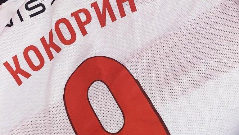 Футболка Александра Кокорина. Фото Instagram