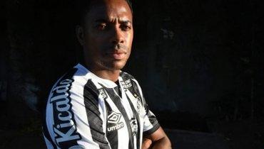 Министр поделам женщин, семьи иправ человека вБразилии требует посадить Робинью втюрьму