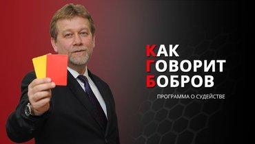 КГБ, 11-й тур: Вилков— гений, возвращение Казарцева инеморозьте Лапочкина!