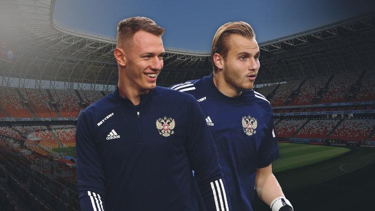 Матвей Сафонов (слева) иАлександр Максименко.