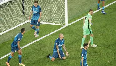 20октября. Санкт-Петербург. «Зенит»— «Брюгге»— 1:2. 63-я минута. Сине-бело-голубые пропустили первый гол.