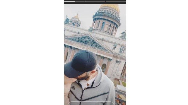 Сторис Шубской в Instagram.
