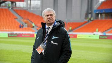 Генеральный директор «Зенита» прокомментировал поражение от «Брюгге» вЛЧ