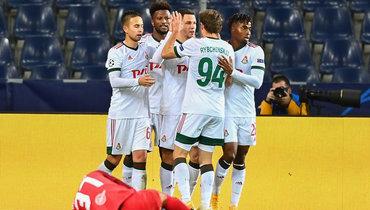 21октября. Зальцбург. «Зальцбург»— «Локомотив»— 2:2.