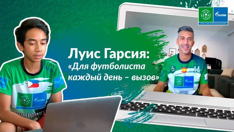 Новая активность «Футбола для дружбы».