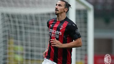 «Милан» готов продлить контракт сИбрагимовичем еще нагод