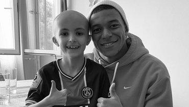 8-летний болельщик «ПСЖ», которого вовремя матча поддержал Мбаппе, умер отрака