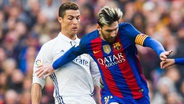 Месси надеется, что Роналду сыграет против «Барселоны»