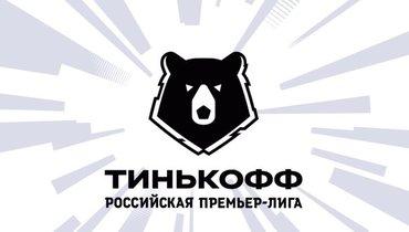 Заявление РПЛ обизбиении арбитра вГрозном наматче молодежек «Ахмата» и «Спартака»