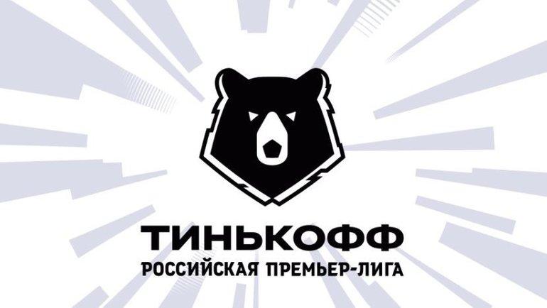 ВРПЛ прокомментировали избиение арбитра Богдана Головко. Фото Тинькофф РПЛ
