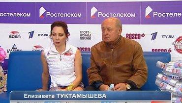 «Язасправедливое судейство вспорте!» Эмоциональный пост Плющенко оТуктамышевой