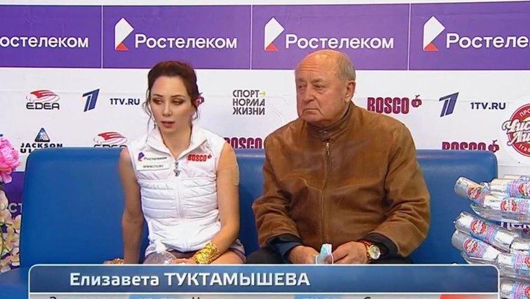 Алексей Мишин и Елизавета Туктамышева. Фото Instagram