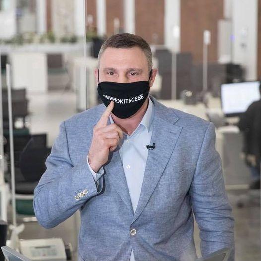 Виталий Кличко. Фото Facebook