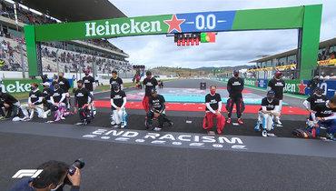 Пилоты «Формулы-1» вновь встали наодно колено перед гонкой. Квята небыло наакции