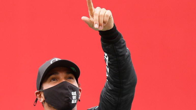 Льюис Хэмилтон. Фото AFP